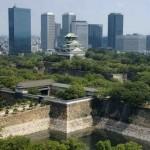 GGRAsia - Osaka menghentikan upaya kemiringan kasino di tengah gangguan Covid-19