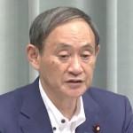 GGRAsia - Suga berjanji untuk melanjutkan kebijakan resor kasino Jepang
