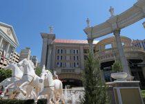 Regulator J. J. tidak dijual pada Eldorado, Caesars merger, dengar pendapat dilanjutkan Jumat | Kasino & Pariwisata